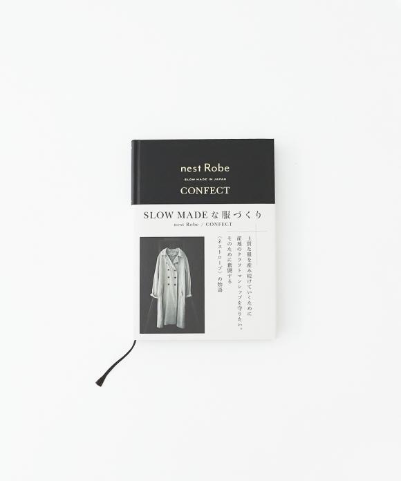 書籍「SLOW MADEな服づくり」